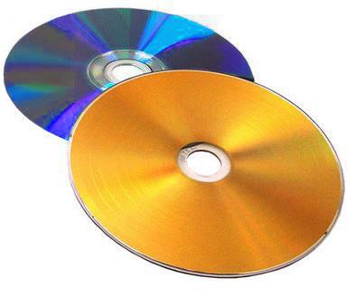 DVD-Rohlinge Vinyl Color - DVD-R- 4,7GB - Labelseite gold (CD-Rohlinge Vinyl)